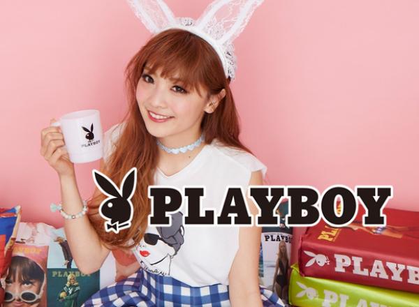 header_playboy