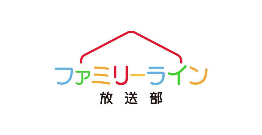 familyline-hosobu