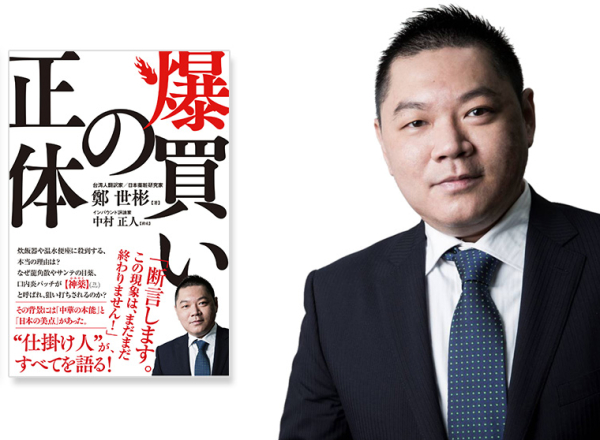 header_chen