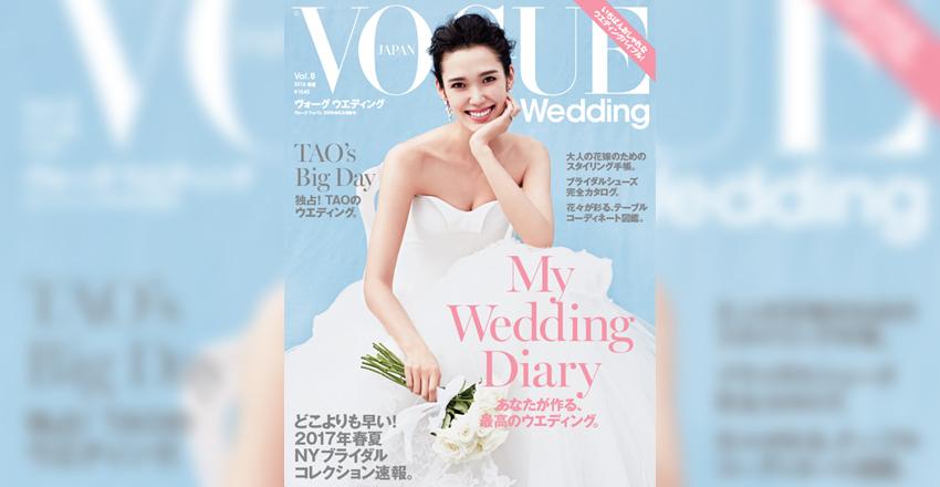 topics-tao_850x440