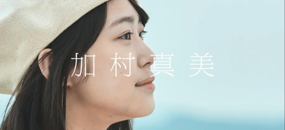 kamura_かもめの玉子CM1 (2)