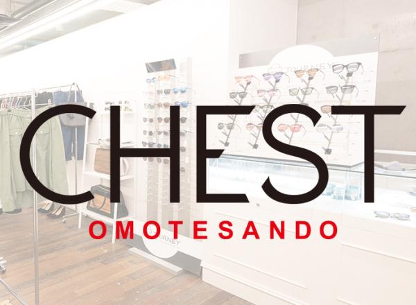 header_chest
