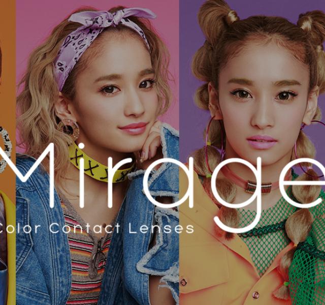 header_mirage