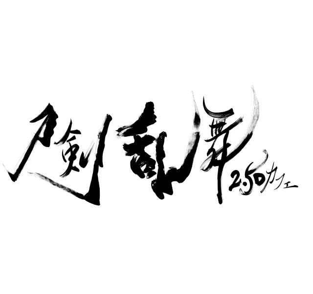 logo_tokencaffe