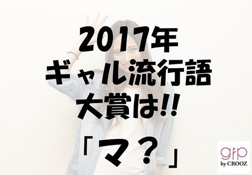 trend_20171201112551