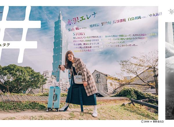 master_topics_TOKYO-MX