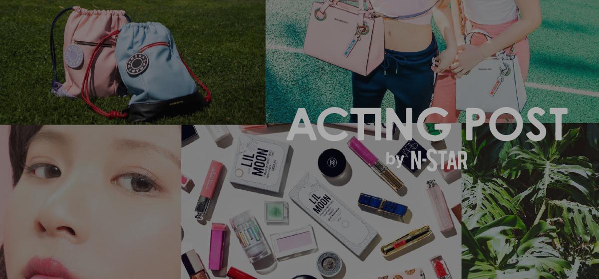 header_acting