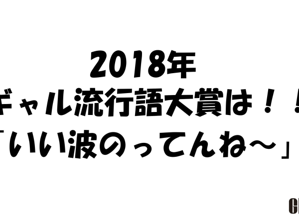 2018年12月5日分