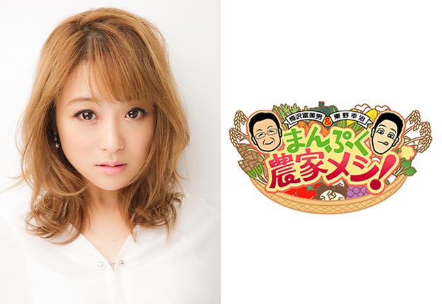 entertainment_news_manpuku_640-440